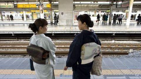 Már nem érdekli a szex a japánokat