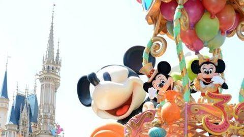 Disneyland épül Moszkvában