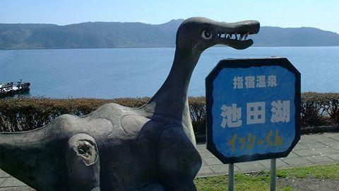 Az agresszív ausztrál óriás tengeri csillag és az orosz sárkány – Vízi szörnyek szerte a világban