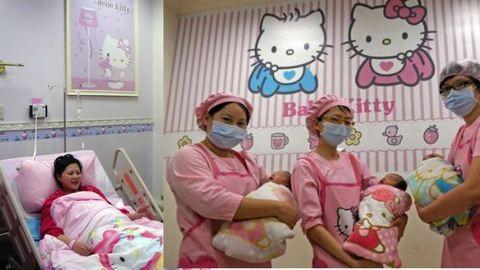 Te szülnél Hello Kittyvel?