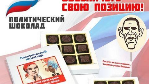 Hódít a politikai édesség Oroszországban