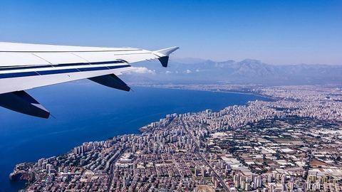 Ezek a világ legszebb helyei a magasból nézve - fotók