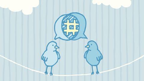 Megszüntetheti a 140 katakteres limitet a Twitter