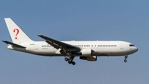 Nem air a nevem: hogy hívják az új magyar légitársaságot?