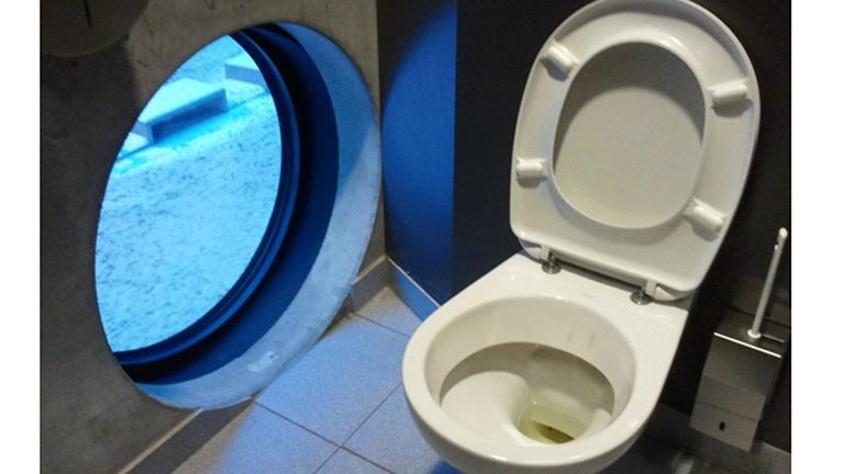 Vécéfotózás az új netes őrület