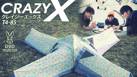 Megoldja a kempingezés problémáit ez az X-alakú sátor – képek