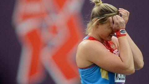 Olimpia 2016: a Nemzetközi Olimpiai Bizottság betiltotta a gifek használatát