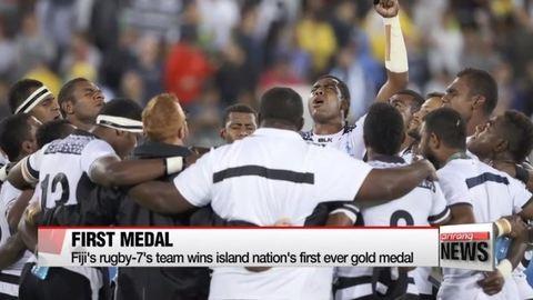 Olimpia 2016: nemzeti ünnep Fidzsi-szigetén, olimpiai aranyat nyert az ország