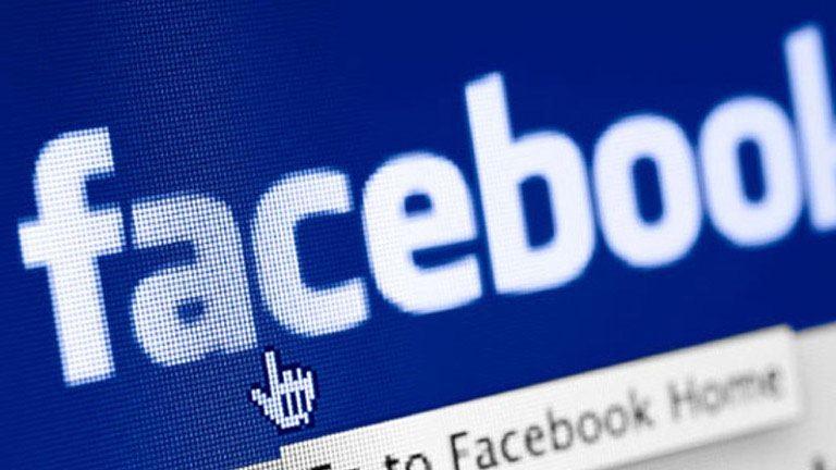 Jelszavakat is lop egy Facebookon terjedő új vírus