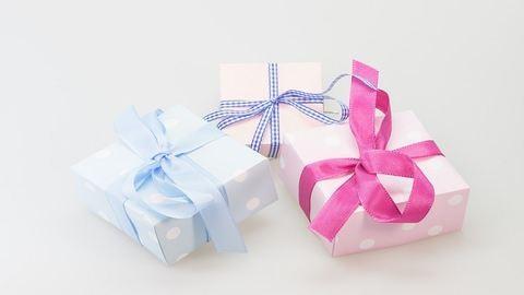 Karácsonyi ajándéktippek Neked! (X)