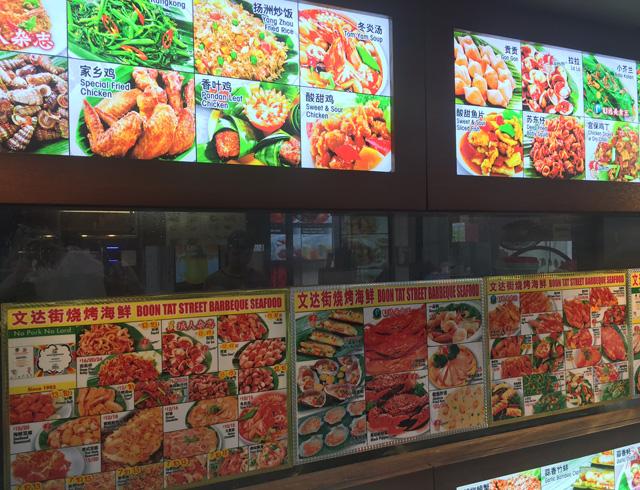 Streetfood Szingapúrban