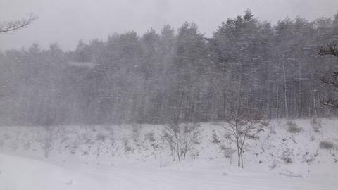 Hófúvás miatt adtak ki figyelmeztetést több megyére