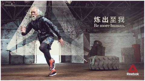 """""""Kína legdögösebb nagypapája"""" lett a Reebok új arca"""