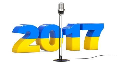 Mindent a 2017-es Eurovíziós Dalfesztiválról