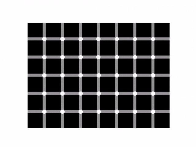 5 meghökkentő optikai illúzió – ezeknek a trükköknek te is be fogsz dőlni