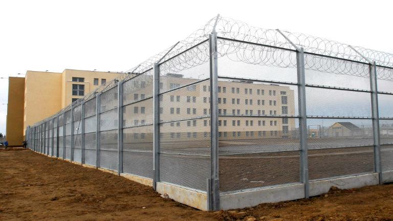 a Szombathelyi Országos Büntetés-végrehajtási Intézet
