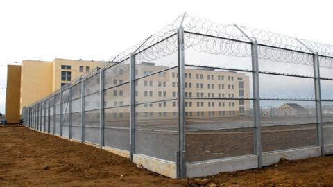 Megölhettek egy elítéltet a szombathelyi börtönben