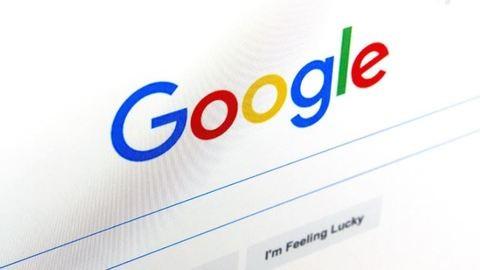 Milliárdos bírságot kaphat a Google az uniótól