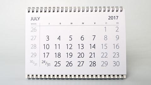 Komoly változások jönnek július 1-től
