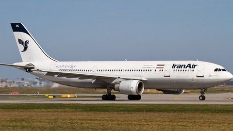 Nő lett az iráni nemzeti légitársaság elnöke