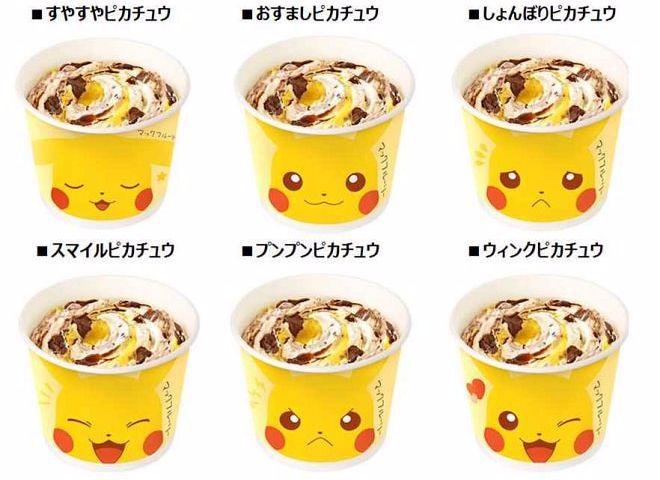 A japán McDonald's szerint ilyen íze van Pikachunak