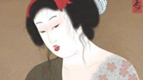 Orál és önkielégítés: japán erotika az Instagramon