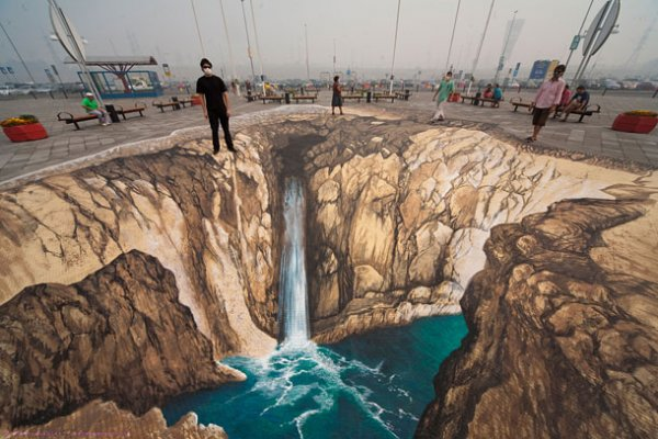 3D street art képek