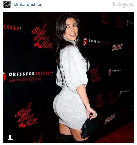 Szuperszexi képet posztolt magáról Kim Kardashian