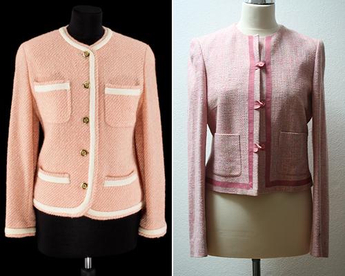 Chanel kabátka – Chanel jellegű Kookai kabátka - Háda