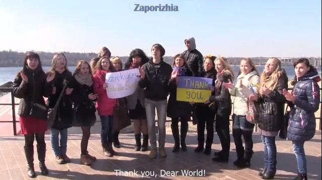 Flash Mobbal mond köszönetet Ukrajna