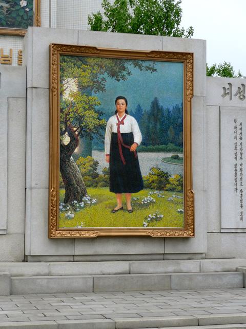 Kindzsongszun elvtársnő mozaikképe