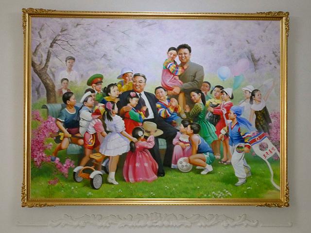 A vezér a gyerekekkel mozaik - Gyerekpalota, Phenjan