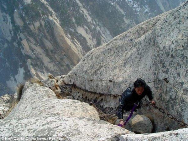 Extrém kirándulóhely a sziklán