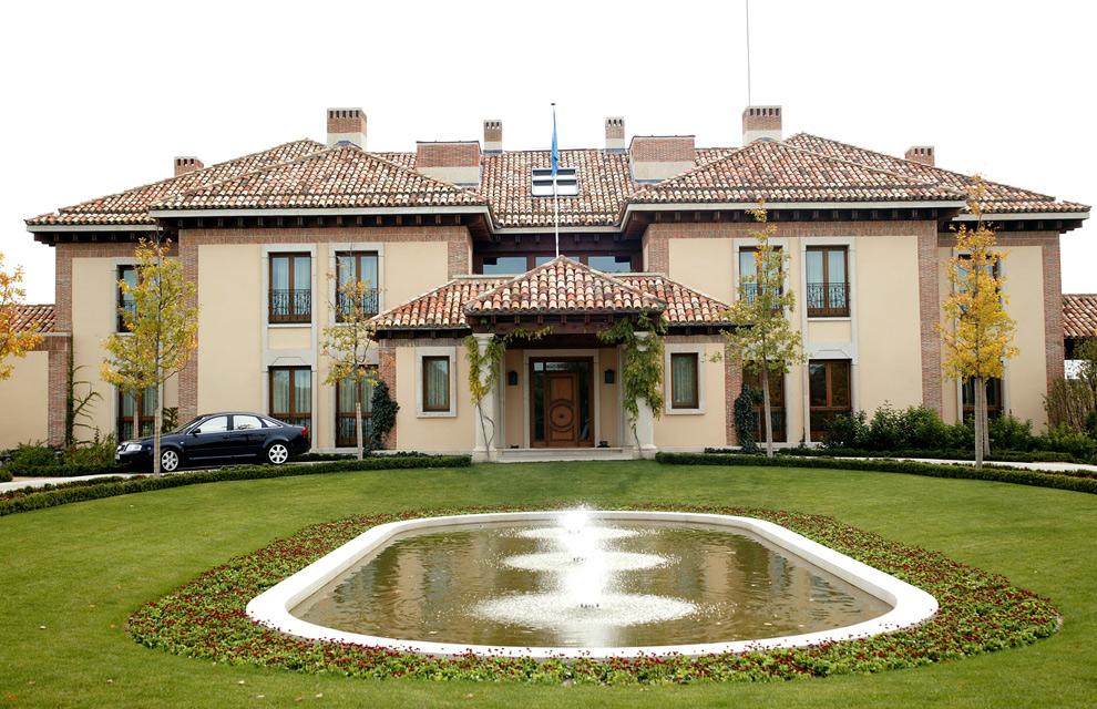Itt él a jövendő spanyol királyi pár