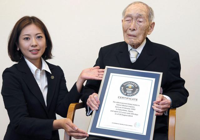 Fotó: MTI/AP/Kyodo News