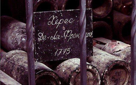 Ilyen a világ leghíresebb bormúzeuma