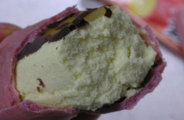 Bizarr fagyi a japánok új kedvence