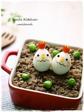 15 guszta módszer a tojás tálalására