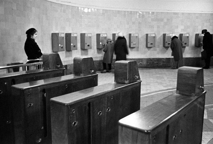 """Az első automata jegykezelő rendszer a """"Komszomolszkaja"""