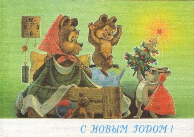 Emlékeztek még? Retro orosz képeslapok