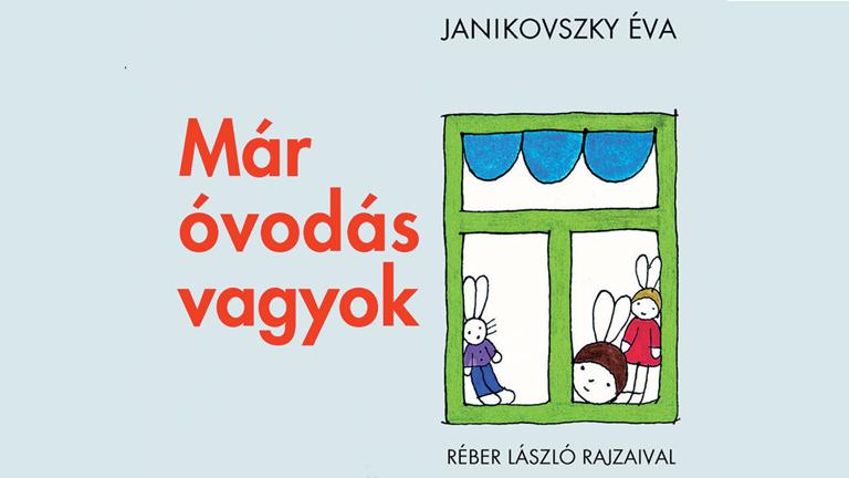 Janikovszky Éva: A porszívó-fűnyíró-helikopter