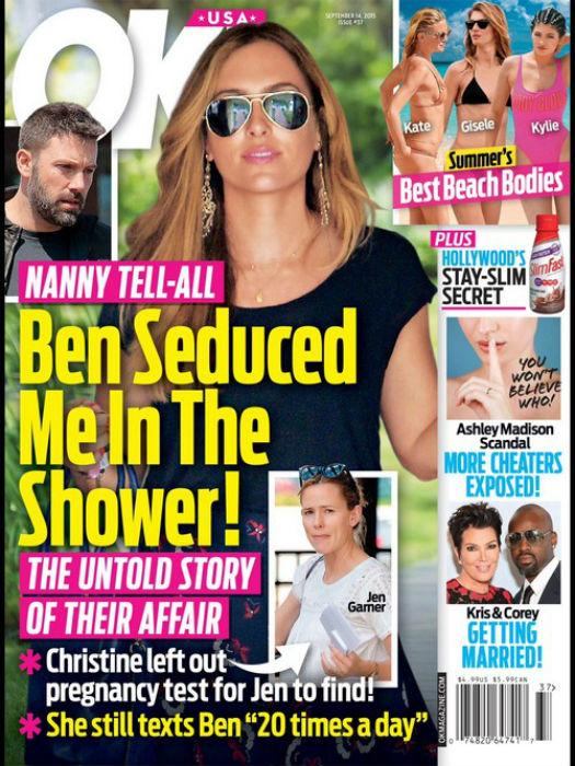 Ben Affleck a zuhany alatt kényeztette a dadát