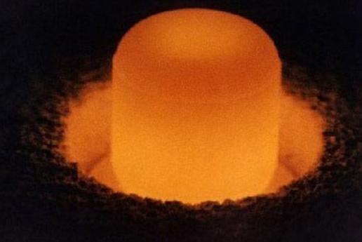 7. Plutónium - 1 104 000 forint/gramm