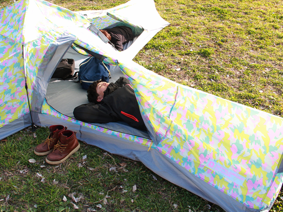 Megoldja a kempingezés problémáit ez az X-alakú sátor - képek