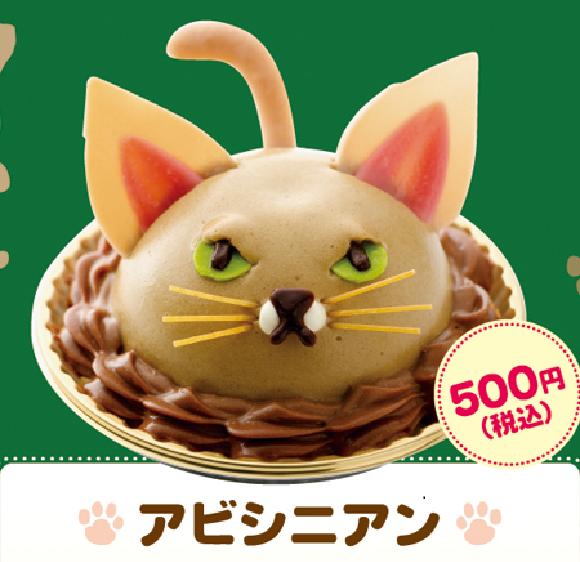 Ennivaló cicák - macska alakú süteményt árulnak Tokióban