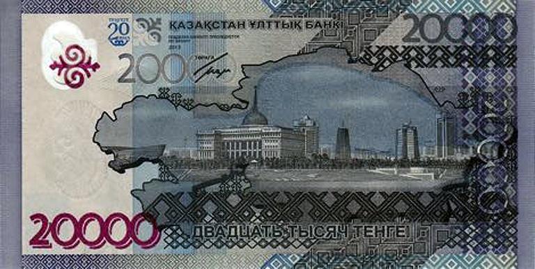 A kazah 2000 tenge értékű bankjegy