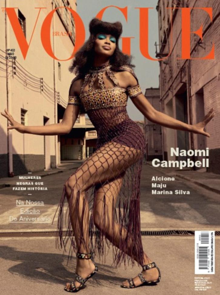 Naomi Campbell felismerhetetlen a fotóin