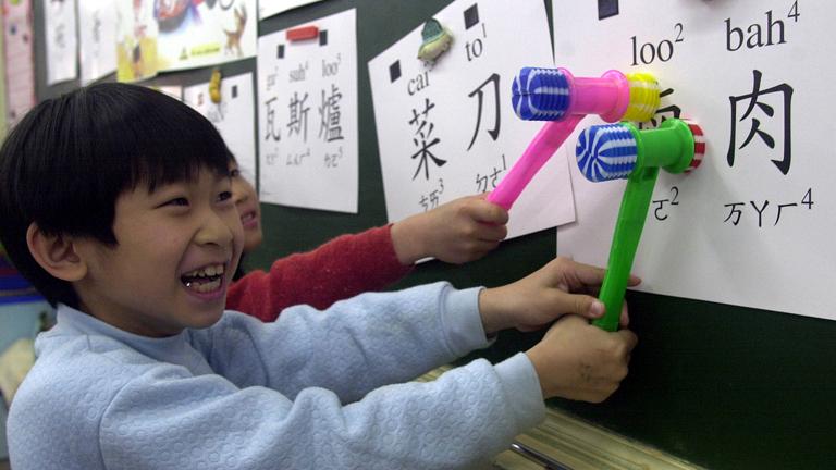 Játékos nyelvtanulás egy tajvani iskolában
