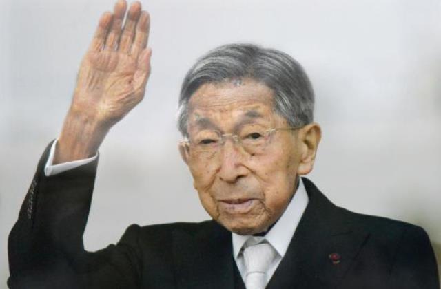 Meghalt a 100 éves japán herceg (fotó: Reuters)