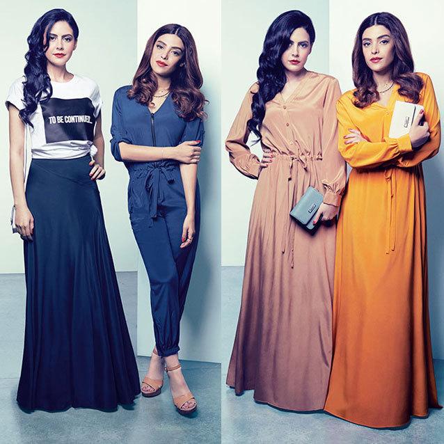 DKNY Ramadan Summer kollekció